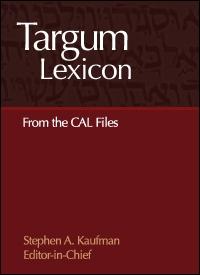 Targum Lexicon