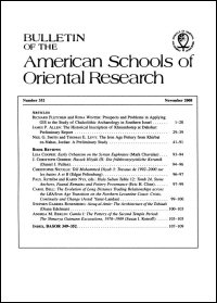 Bulletin of the American Schools of Oriental Research, Number 352 (November 2008)