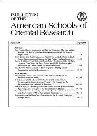 Bulletin of the American Schools of Oriental Research, Number 355 (August 2009)