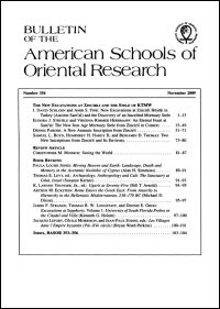 Bulletin of the American Schools of Oriental Research, Number 356 (November 2009)