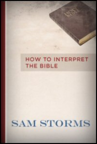 Biblical Studies: How to Interpret the Bible