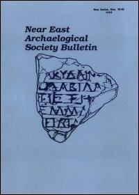 The Near East Archaeological Society Bulletin: New Series, Nos. 39–40, 1995