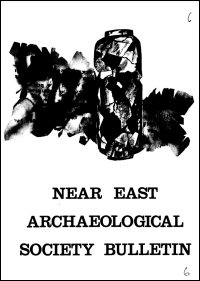 The Near East Archaeological Society Bulletin: New Series, No. 5, 1975