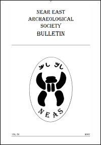 The Near East Archaeological Society Bulletin, Volume 50, 2005