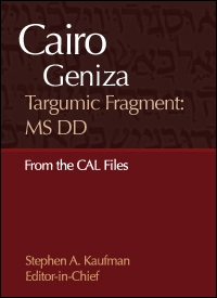 Cairo Geniza Targumic Fragment: MS DD