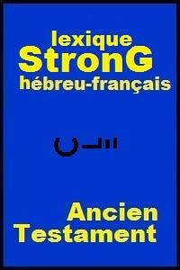 Lexique Strong hébreu-français de l'Ancien Testament