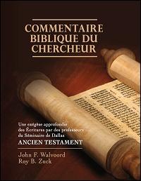 Commentaire biblique du chercheur, Ancien Testament
