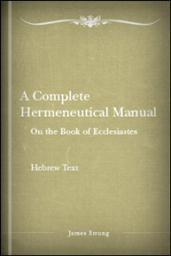 A Complete Hermeneutical Manual on the Book of Ecclesiastes: Hebrew Text