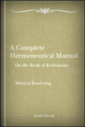 A Complete Hermeneutical Manual on the Book of Ecclesiastes: Metrical Rendering