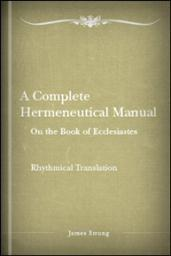 A Complete Hermeneutical Manual on the Book of Ecclesiastes: Rhythmical Translation