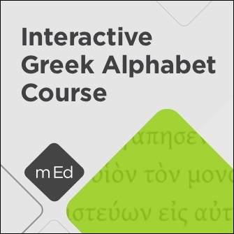 GK092 Interactive Greek Alphabet Course (Erasmian Version)