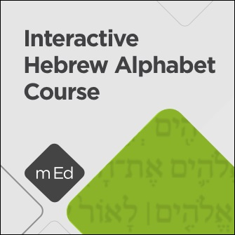 HB091 Interactive Hebrew Alphabet Course