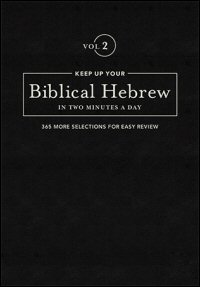 Keep up Your Biblical Hebrew in Two Minutes a Day, Vol. 2: 365 More Selections for Easy Review