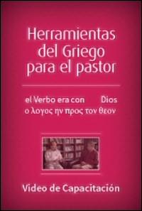 Herramientas del griego para el pastor