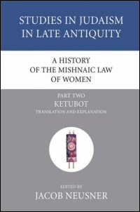 A History of the Mishnaic Law of Women, Part Two: Ketubot: Translation and Explanation