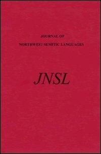 Journal of Northwest Semitic Languages, Volume 1, 1971