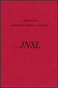 Journal of Northwest Semitic Languages, Volume 12, 1984