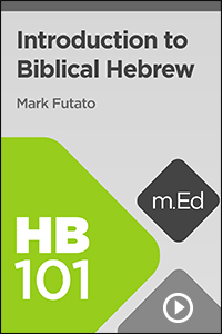 HB101 Introduction to Biblical Hebrew