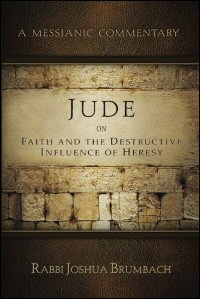 A Messianic Commentary: From Jude on Faith and the Destructive Influence of Heresy