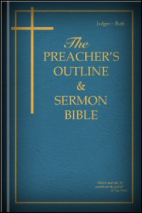 Judges, Ruth (King James Version)