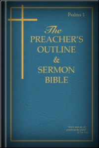 Psalms I: Chapters 1–41 (King James Version)