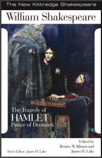 The Tragedy of Hamlet, Prince of Denmark: Commentary