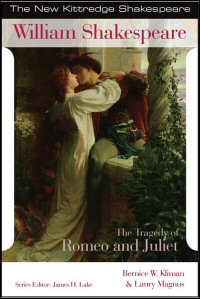 The Tragedy of Romeo and Juliet: Commentary