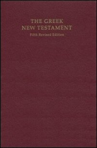 The Greek New Testament, Fifth Revised Edition: Apparatus