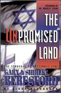 The Unpromised Land: The Struggle of Messianic Jews Gary & Shirley Beresford
