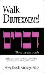 Walk Deuteronomy!
