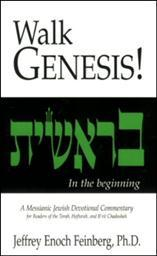 Walk Genesis!
