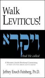 Walk Leviticus!